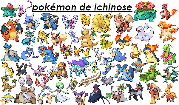 Tout les pokemon de ichinose je suis un vieux loups solitaire - Tout les carte pokemon ex du monde ...